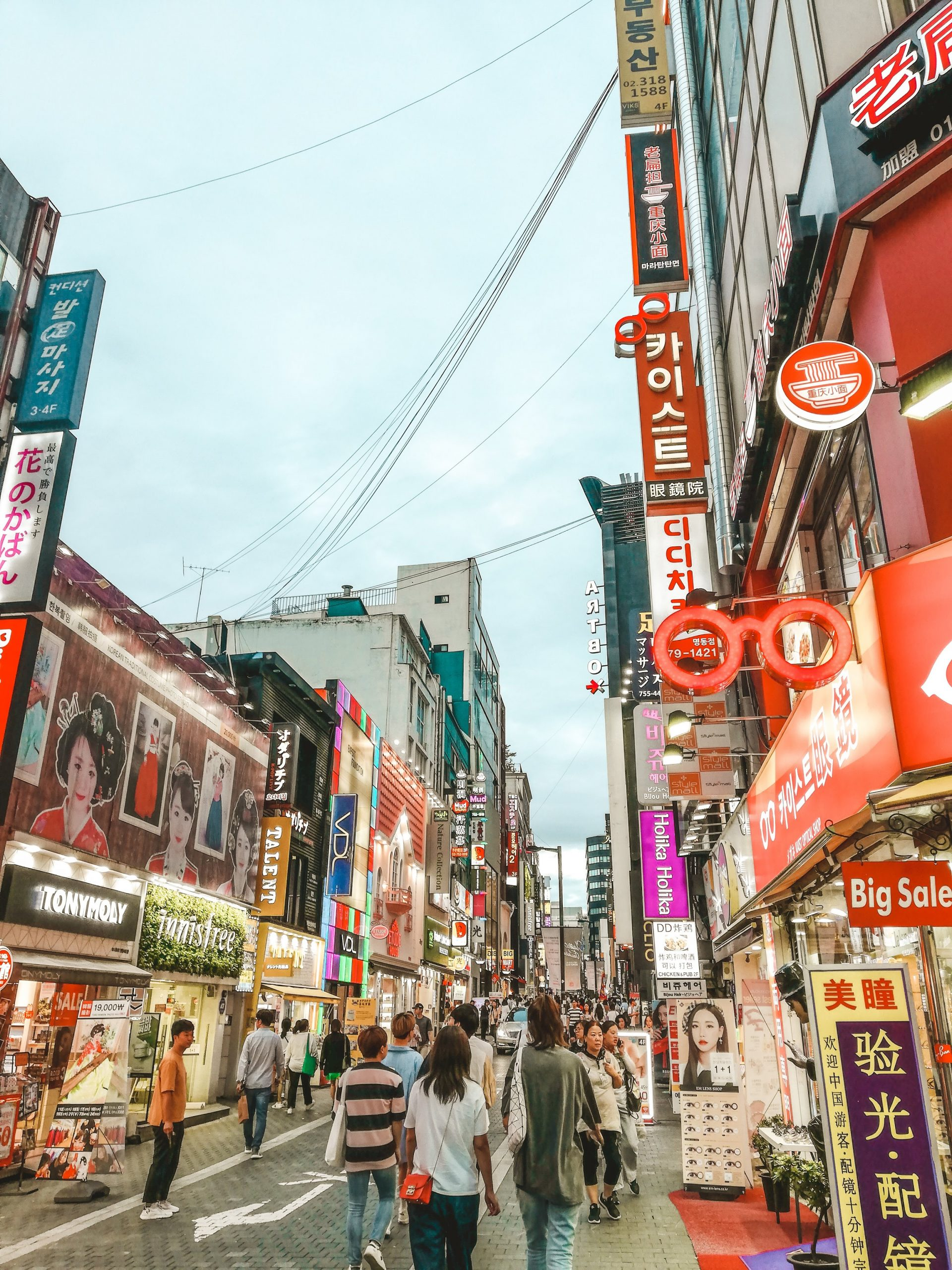 Myeong-Dong in Seoul, South Korea